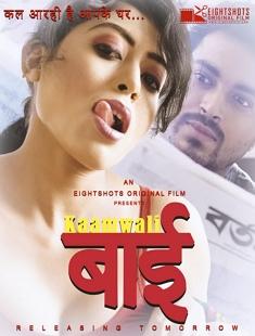 Kaamwali Bai (2020) UNRATED 720p HDRip Hindi S01E01 Hot Web Series