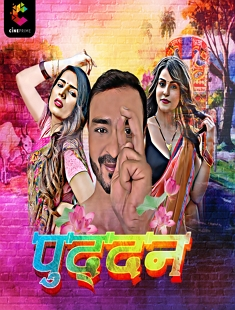 Puddan (2021) UNRATED 1080p HDRip Cineprime Hindi S01E01 Hot Web Series